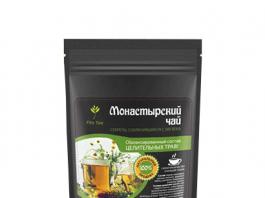 Монастырский чай - отзывы - купить - цена в аптеке - состав - официальный сайт - заказать - где купить - где купить - что это - как принимать