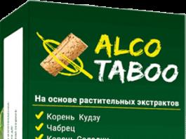 AlboTaboo - отзывы - купить - цена в аптеке - состав - официальный сайт - заказать - где купить - где купить - что это - как принимать