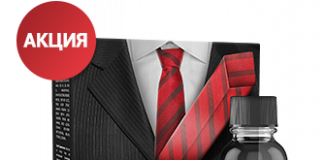 Alfa Man - отзывы - купить - цена в аптеке - состав - официальный сайт - заказать - где купить - где купить - что это - как принимать