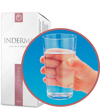 InDerma - где купить - заказать - официальный сайт - производитель - оригинал