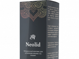 Neolid - отзывы - купить - цена в аптеке - состав - официальный сайт - заказать - где купить - где купить - что это - как принимать