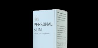 Personal Slim - отзывы - купить - цена в аптеке - состав - официальный сайт - заказать - где купить - где купить - что это - как принимать