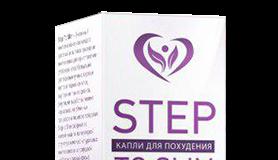 StepToSlim - отзывы - купить - цена в аптеке - состав - официальный сайт - заказать - где купить - где купить - что это - как принимать