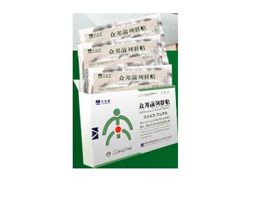 ZB Prostatic - отзывы - купить - цена в аптеке - состав - официальный сайт - заказать - где купить - где купить - что это - как принимать