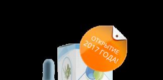 Антитоксин Нано (AntiToxin Nano) – отзывы – купить – цена в аптеке – состав – официальный сайт – заказать – где купить – где купить – что это – как принимать